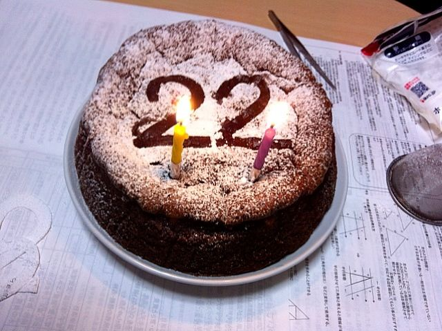 知り合いの誕生日(22歳) - 2件のもぐもぐ - トルタ・カプレーゼ by thelynxcube