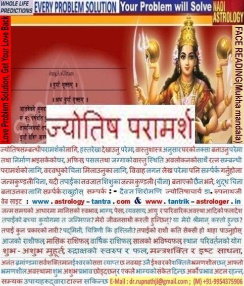 vashikaran-love-spells-black-magic-voodo-specialist