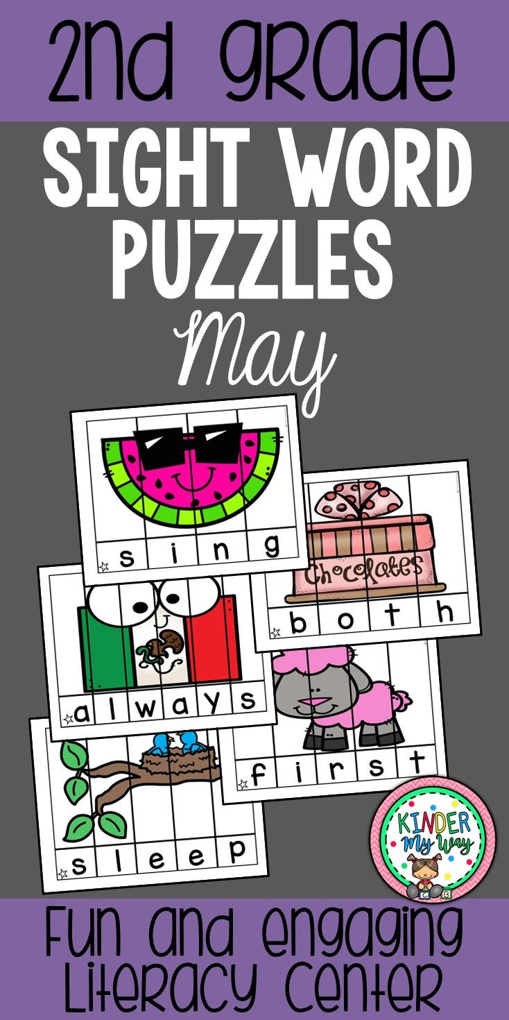 Sight word kindergarten practice april sight word puzzles nd