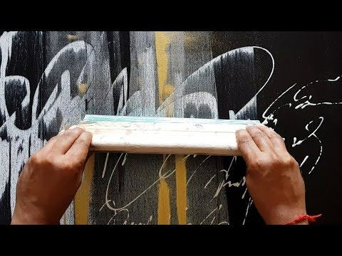 Abstract painting / Only using rubber squeeze in Acrylics and gold pigment / Demonstration - YouTube