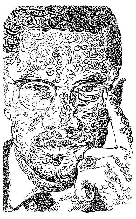"Malcolm X by Everitte.   The face of Malcolm X, famous African American Muslim leader and human rights activist, is depicted using the Diwani Jali Arabic calligraphy script. The text is an Arabic translation of the following quote, obviously repeated many times: ""If violence is wrong in America, then violence is wrong abroad."" - Malcolm X, 1963"