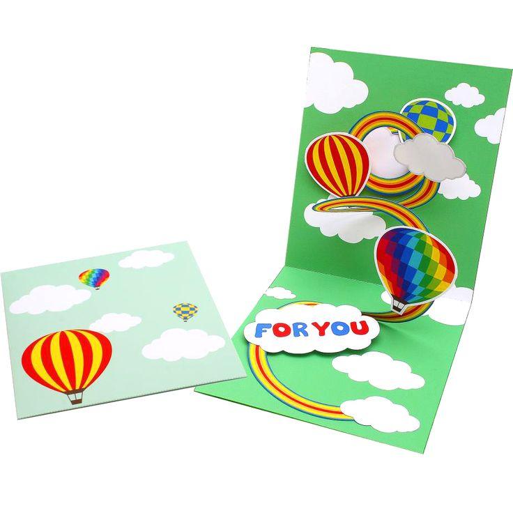 簡単無料ダウンロードで、カラフルな #気球 が飛んでいる #ポップアップカード が作れます!(*'∀'人)カワイイ♥*+https://goo.gl/rRuuj3 #メッセージカード #クラフト #balloon