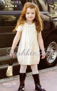вязаное платье-туника для девочки