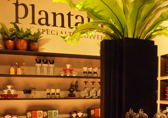 Plantation, Melbourne Central - newest one from the St Ali guys...