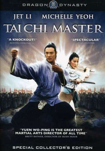 Tai Chi Master: Jet Li, Michelle Yeoh, Chin Siu Ho, Yuen Woo Ping. English Title: Twin Warriors