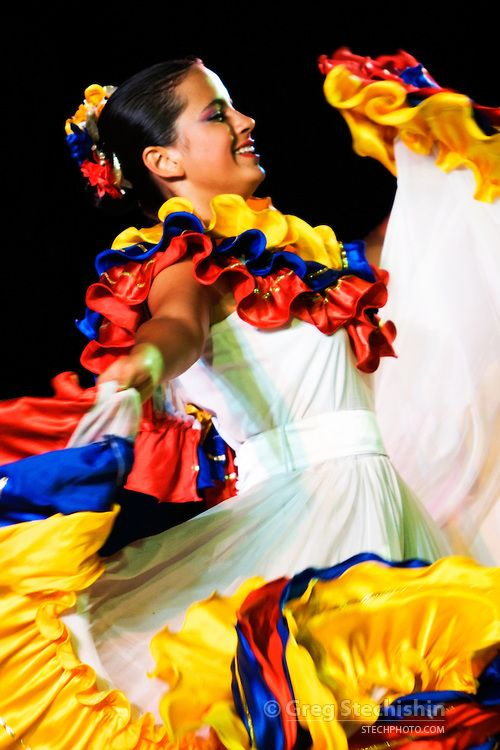 A female dancer from Venezuela