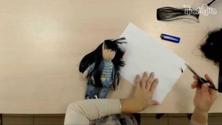 Кукла своими руками. Волосы из атласной ленты.