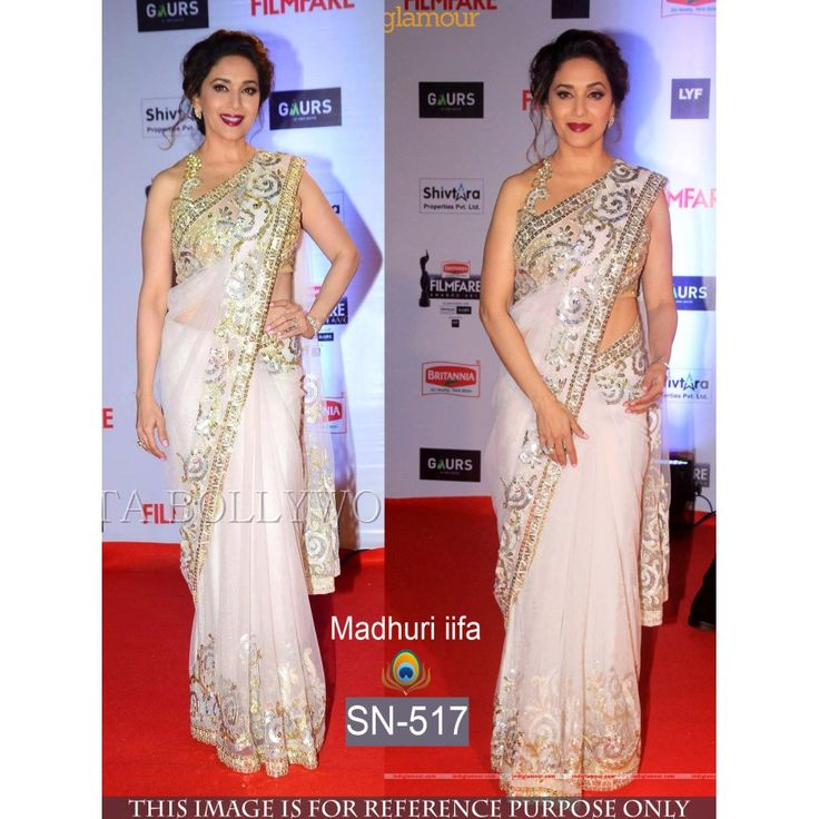 Madhuri Iffa Off White Color Net Bollywood & Wedding Saree  Shop this amazing style Salwar Suit for just Rs.1960/- only on www.vendorvilla.com Cash on Delivery, Easy Returns, Lowest Price
