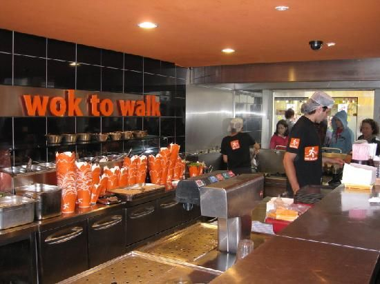 Wok to walk in Ams