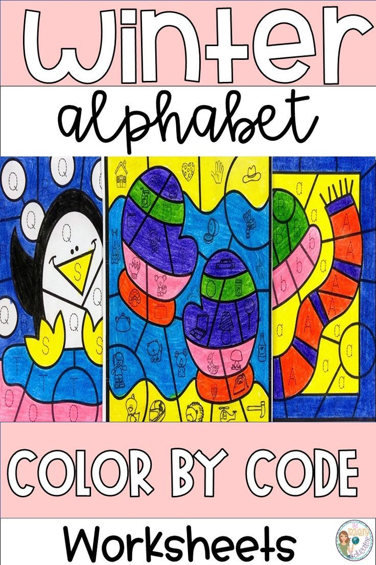 Check Out These Fun Winter Color By Code Alphabet Trace Worksheets For Your Preschool And Kin Elementary Reading Activities Elementary Resources Elementary Ela [ 1104 x 736 Pixel ]