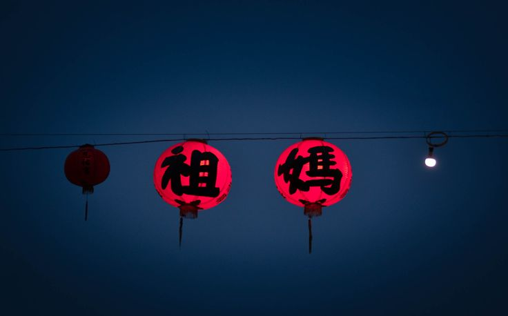 Red Lantern label Matsu - the goddess commonly worship in Taiwan to protect the fishermen and local coastal citizens