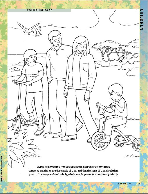Living The Word Of Wisdom Shows Respect For My Body Image 4 Lds Coloring PagesColoring