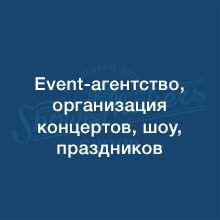 Разработка фирменного стиля в Иркутске, создание логотипа и брендбука…