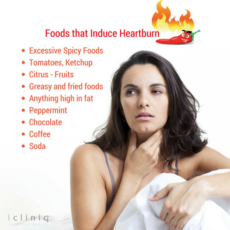 Foods That Cause Heartburn: Avoid These Foods  Ask your #health query @ po.st/askdoc