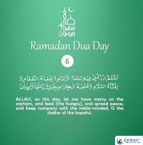 Ramadan dua day 6