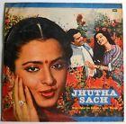 Jhutha Sach Bollywood Vinyl Lp Record OST HMV Music By RD Burman #l1450