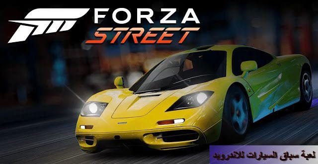 تحميل افضل لعبة سباق سيارات للاندرويد Forza Street Forza Race Cars Street