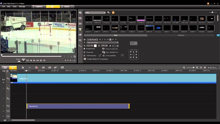 Introduction to Motion Tracking in VideoStudio Pro X6