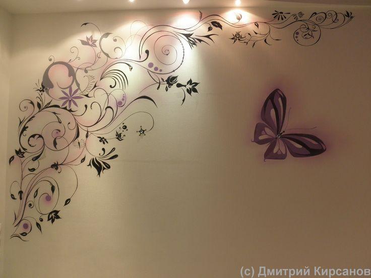 Небольшая приятная роспись для хозяйки однокомнатной квартиры. Легкий орнамент и бабочки. В акцентные места были вставлены стразы разных размеров. Предварительно был разработан компьютерный эскиз: Роспись выполнили вручную, кистями, без трафаретов. Аэрографом создали фиолетовый распыл.Слева снизу оставлено место для кухонного&…