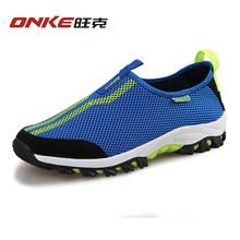 Mesh Sneaker Men Shoes Mens Sports Shoes zapatillas Running hombre Jogging Outdoor Athletic Shoes Male Footwear Men Sneakers //Price: $US $24.89 & FREE Shipping //     #hashtag1