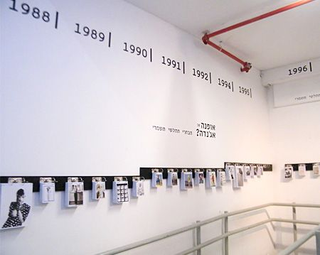 Design CHOOSE TAKE KEEP  Interactive Exhibition, Showing 25 Years Of  Fashion Campaigns On A Timeline. Designed By Michal Granit Design Studio.