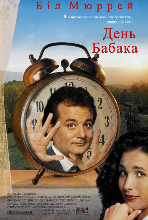 Watch Groundhog Day 1993 Full Movie Online Free | Download Groundhog Day Full Movie free HD | stream Groundhog Day HD Online Movie Free | Download free English Groundhog Day 1993 Movie #movies #film #tvshow