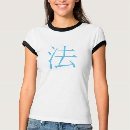 法, Law T-Shirt - tap to personalize and get yours