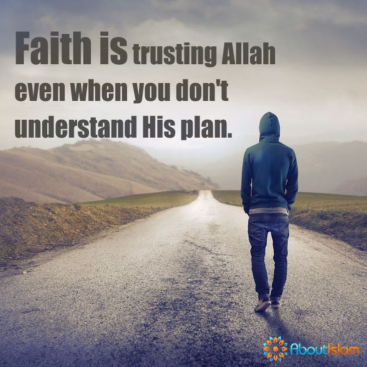 Trust Allah even if you don't understand His plan!
