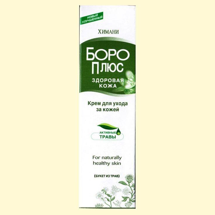 Pflegecreme für Haut Boro Plus Kräuterstrauß, 25 ml