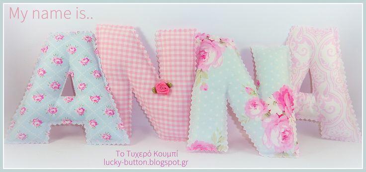 Fabric letters, Υφασμάτινα γράμματα 1cm, διακοσμητικό για παιδικό δωμάτιο ή στολισμό βάπτισης