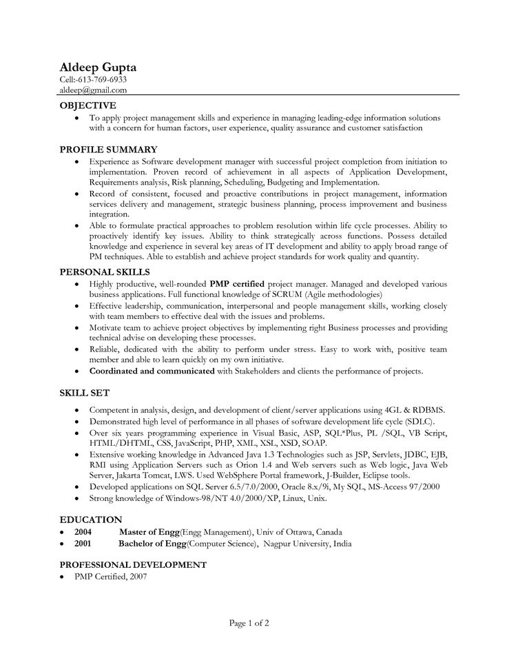 resume profile examples kathrynostenberg throughout statement for example your
