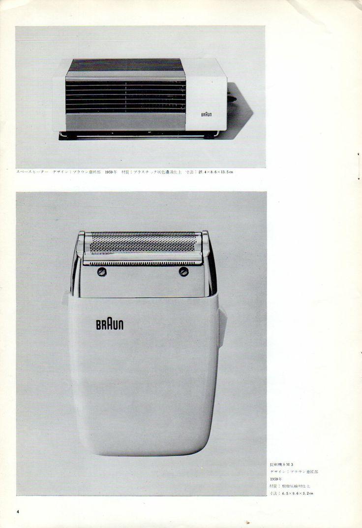 Design Magazine July, 1963-P4