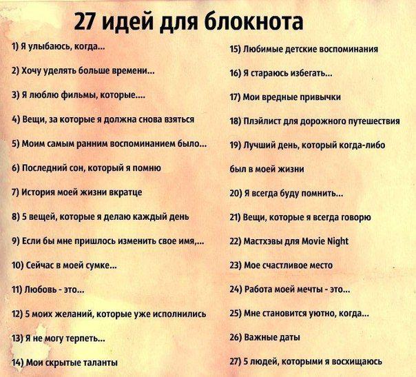 Личный Дневник/Оформление{ЛДО}