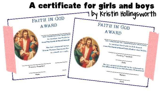 Faith in God Certificates for Boys and Girls