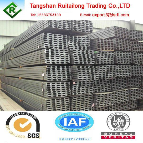 STEEL CHANNELS(SS400 S235GR Q235 Q345 Q420) UPN UPE