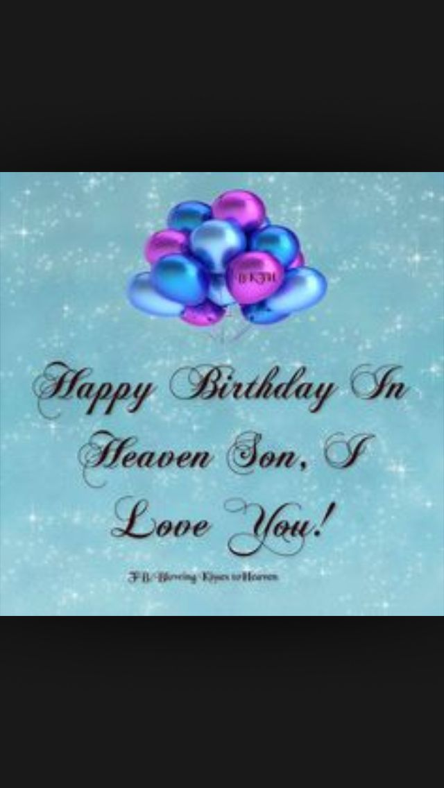 20 Best Birthday Wishes Images On Pinterest Birthday Wishes Happy Birthday Wishes 5 Year Boy