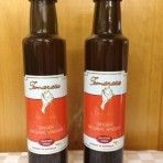 Ginger Balsamic Vinegar. Tomarata Orchard is one of the larger suppliers of lychees in Australia. Our lychee orchard is located at Tiaro, 20km south of Maryborough and 40km west of Fraser Island in subtropical southeast Queensland  Lycheedivine.com.au