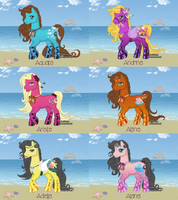 Ariel's sisters as ponies by Kimberly-AJ-04-02