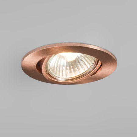 Foco empotrado CISCO cobre mate Downlight de fácil instalación en un color muy elegante. Permite una amplia gama de de tipos de iluminación ya que usa casquillo de GU10 . Además al ser un modelo orientable permite enfocar donde usted más lo necesita.