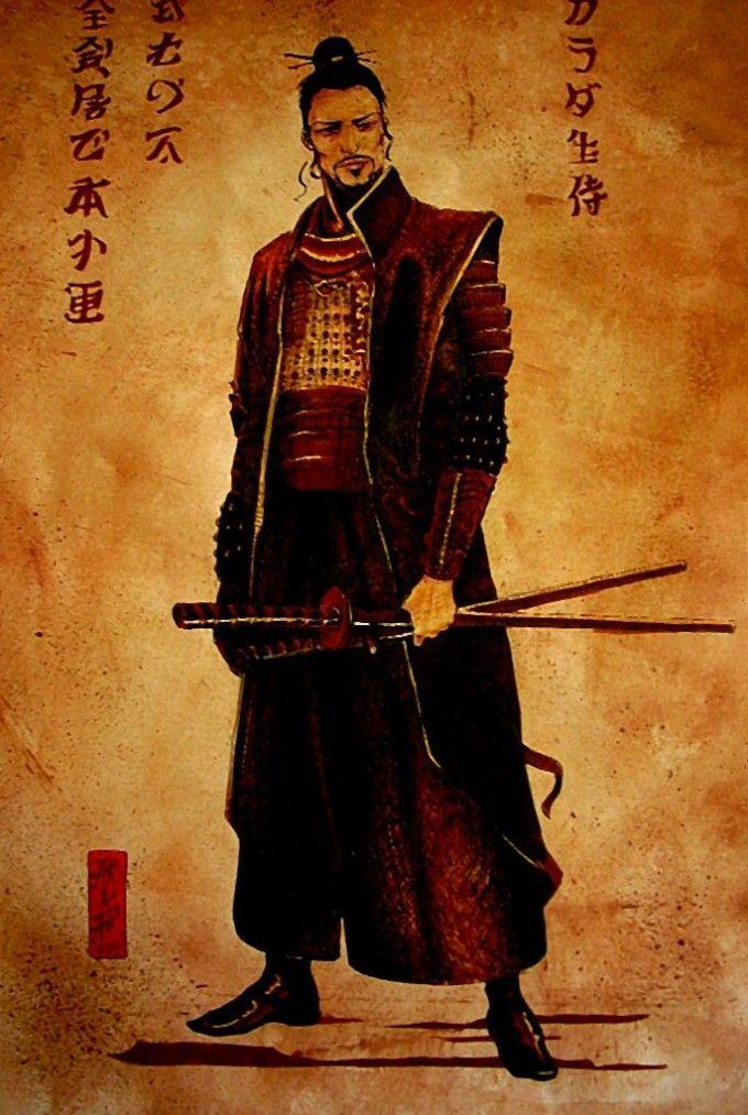 """Os samurais foram os guerreiros do antigo Japão feudal. Existiram desde meados do século X até a era Meiji no século XIX. O nome """"samurai"""" significa, em japonês, """"aquele que serve"""". Portanto, sua maior função era servir, com total lealdade e empenho, os daimyo (senhores feudais) que os contratavam. Obedeciam ao bushidô (código de ética samurai)."""