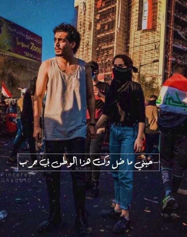 اكسبلور اقتباسات رمزيات حب العراق السعودية الامارات الخليج اطفال ایران Explore Love Kids Iraq Exercis Photo Ideas Girl Girl Photos Women S Top