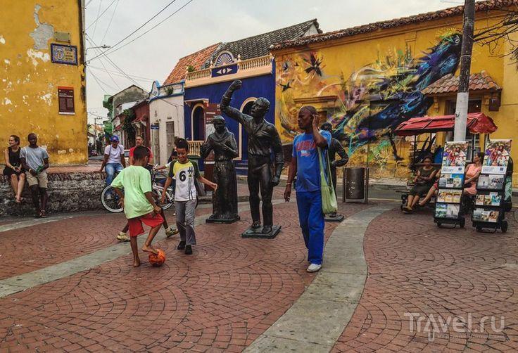 Колумбия, Картахена