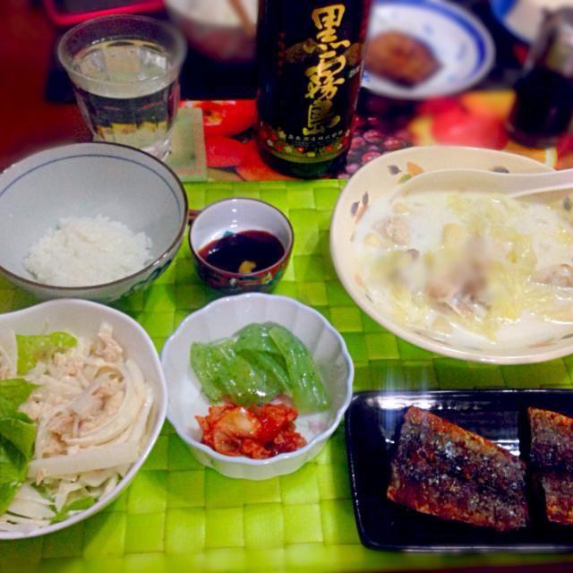 昨晩の晩餐 冷え込んで来たから熱々スープが嬉しいね 飲み物もお湯割りで(≧∇≦) - 32件のもぐもぐ - ソーパス【フィリピン風マカロニミルクスープ】 by manilalaki