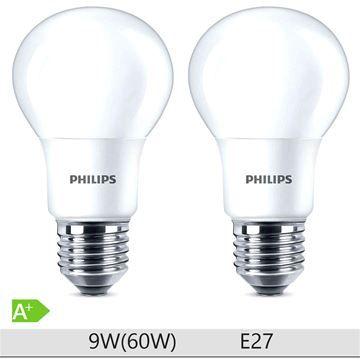 Set 2 becuri LED standard Philips 9W, E27, 15000 ore, lumina calda