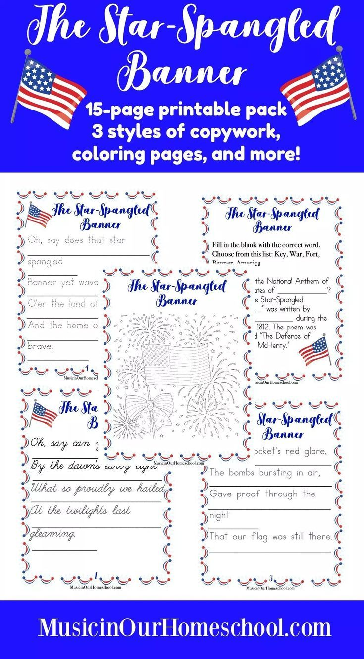 Music And Poetry Free Music Lesson On The Star Spangled Banner