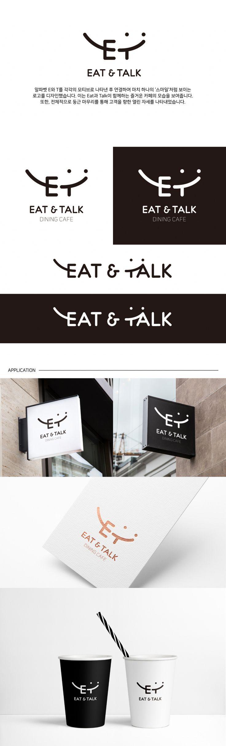 ET(EAT&TALK) / Design by hjin730 / EAT&TALK의 먹는다는 의미를 E와 포크 형상으로 표현하고, 대화하다는 의미를 T와 두 사람이 마주보는 형태를 결합한 재치있는 아이디어의 우승작입니다! #로고디자인 #ET #EAT&TALK #카페 #커피 #커피숍 #coffee #브랜딩 #브랜딩디자인 #브랜드디자인 #BI #라우드소싱 #디자인의뢰 #디자인 #디자이너 #로고 #logo #logodesign #design #심볼 #디자인공모전 #공모전