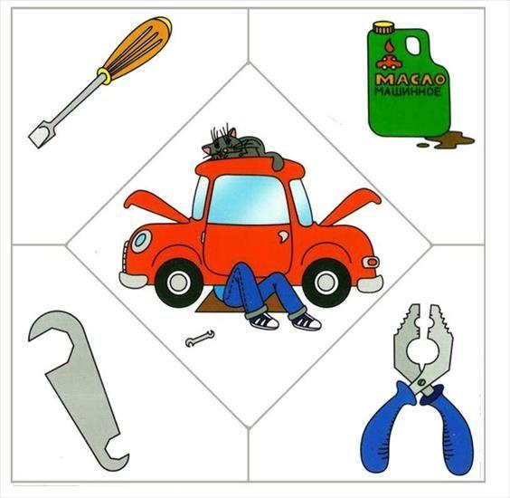 Encastrement - Complète un casse-tête simple. Classement - Regroupe des objets qui ont des liens fonctionnels entre eux.