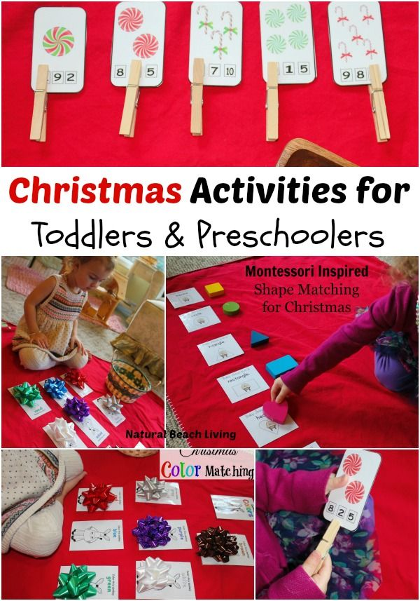 Christmas activities for toddlers and preschoolers, color matching, animal matching, fine motor skills, math and more www.naturalbeachliving.com
