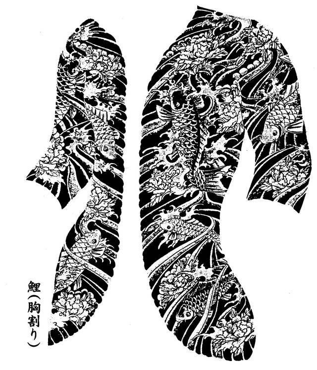 Great Collection Of Tattoo Flash From Horicho Amazing Book Japanese Tattoo Traditional Japanese Tattoo Designs Japanese Tattoo Artist