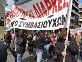 "En Arxikos Politis: ""Όχι"" ΠΟΕ-ΟΤΑ στη ρύθμιση Σκουρλέτη -Συνεχίζει κιν..."